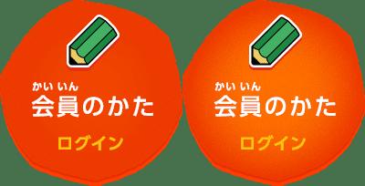 小学 講座 ゼミ 神剣